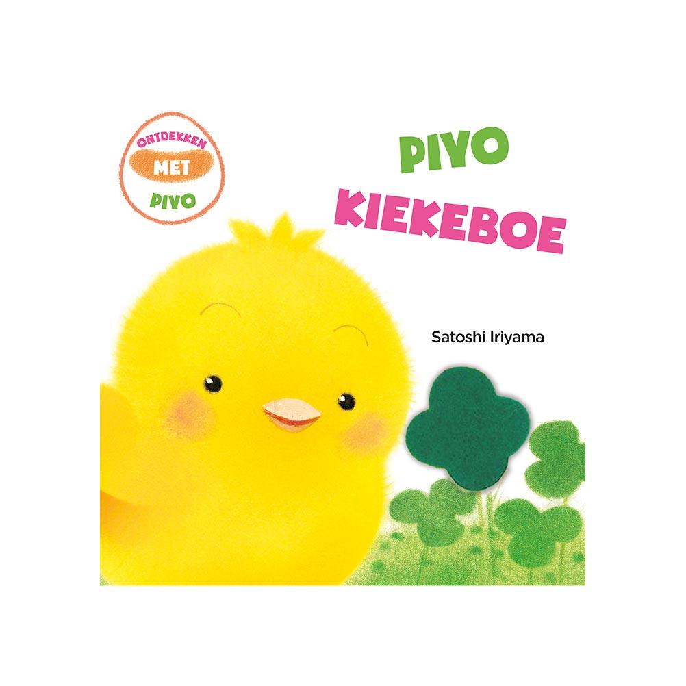 Voelen en spelen met kleine Piyo Kiekeboe Leonon Kinderboeken