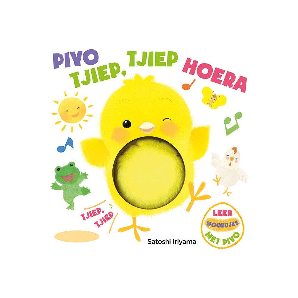 Voelen en spelen met kleine Piyo Tjiep tjiep hoera Leonon Kinderboeken