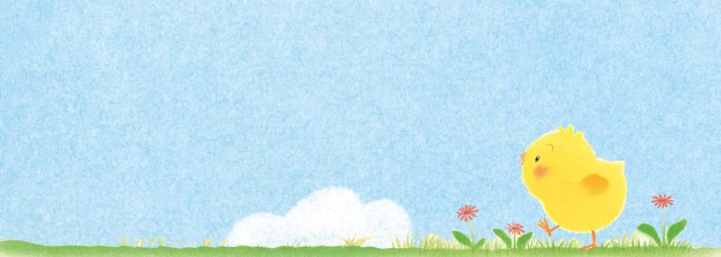 Achtergrond Piyo Leonon Kinderboeken